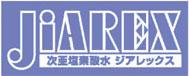 JIAREX (ジアレックス) | 株式会社グレー